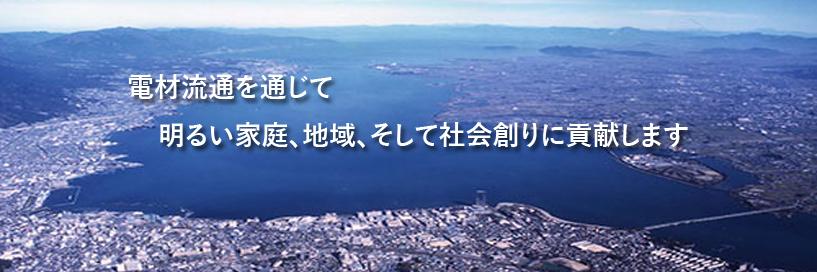 琵琶湖 <提供 滋賀県>